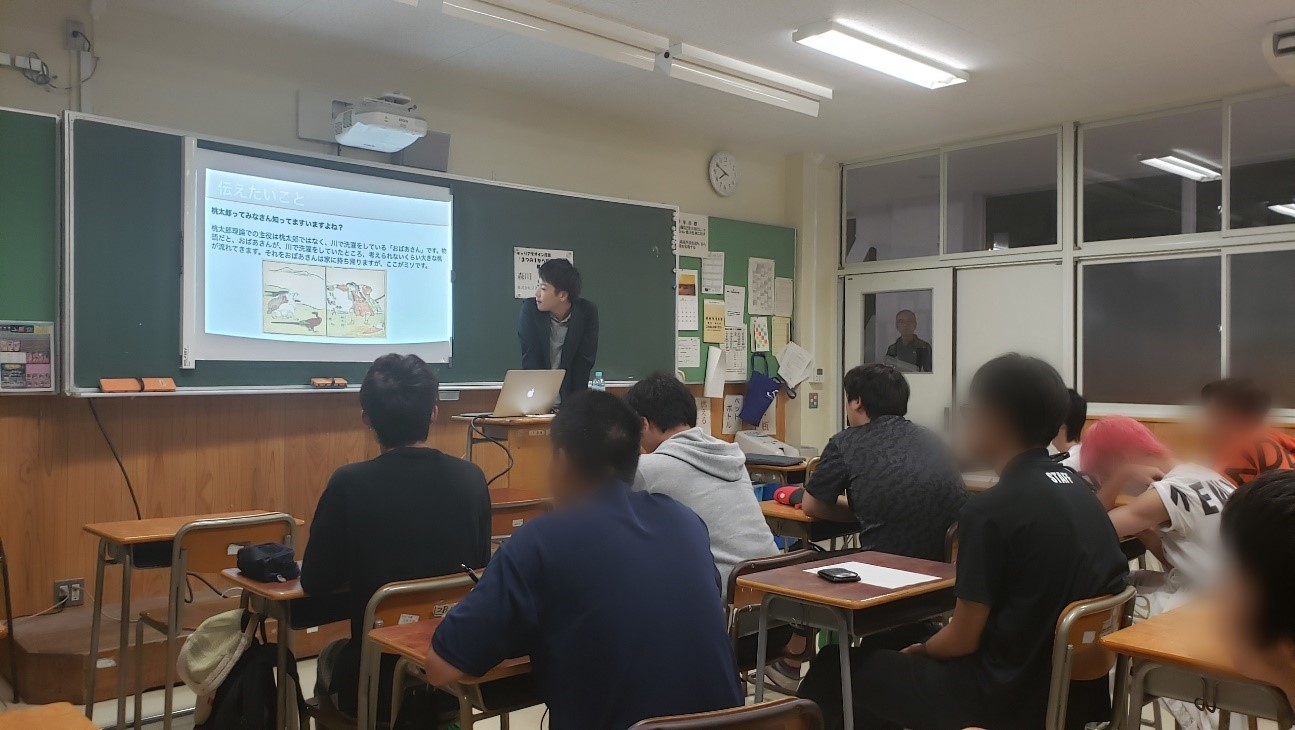 川越 工業 高等 学校